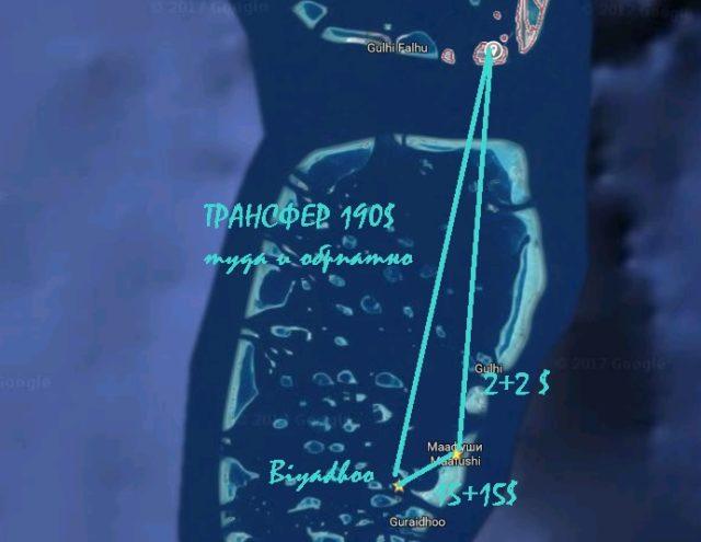трансфер на остров Biyadhoo