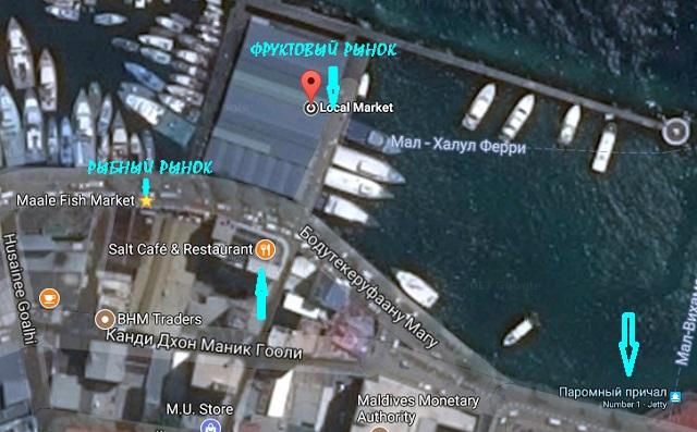 фруктовый и рыбный рынки на карте