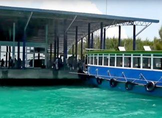 трансферы на Мальдивах. общественный паром
