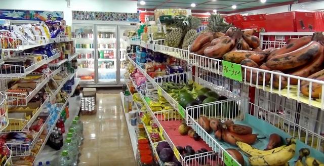 магазины на Тодду