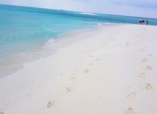 отзыв об отдыхе на обитаемом острове Фехенду