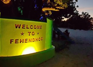 Остров Фехенду (Fehendhoo)