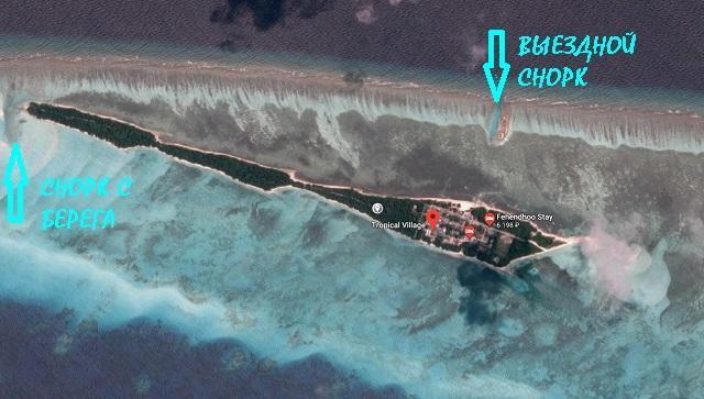 гугл-карта Фехенду