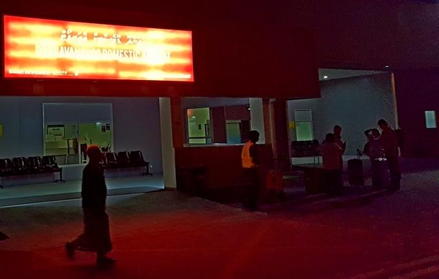 аэропорт Dharavandhoo