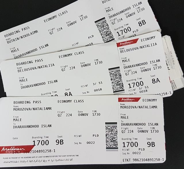 как купить билеты на внутренний перелет