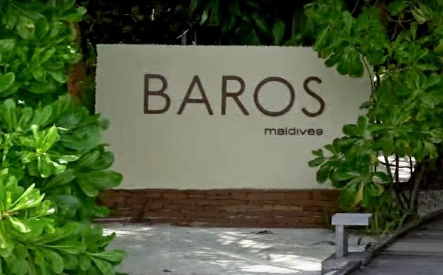 лучший отель на Мальдивах Baros Maldives Luxury Resort