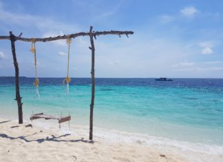 остров foodhoo, Мальдивы