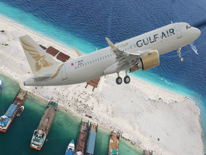 deshevie bilety na Maldivy Gulf Air