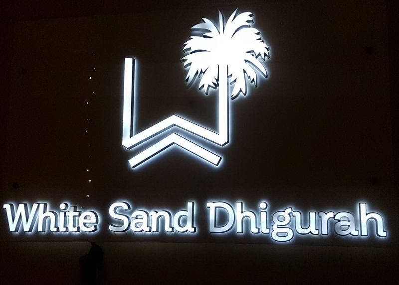 White Sand Dhigurah